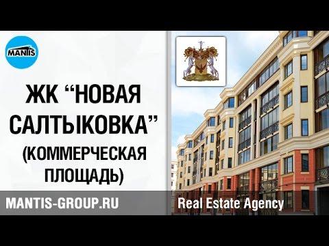 Коммерческая недвижимость в Москве и Подмосковье — сайт