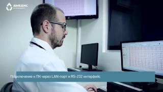 Электрокардиограф Bionet Cardio 7(, 2015-12-18T07:54:50.000Z)