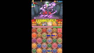 http://padtube.hk http://www.facebook.com/PuzzleDragons FREE magic ...