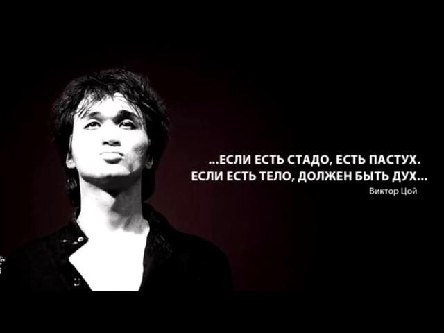 Ронин-Шёпот