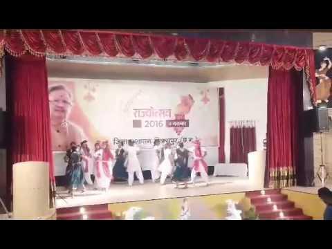Chhattisgarhi song (Sarguja nache), Karma dance, Rajyotsav Bilaspur, Chhattisgarh, India