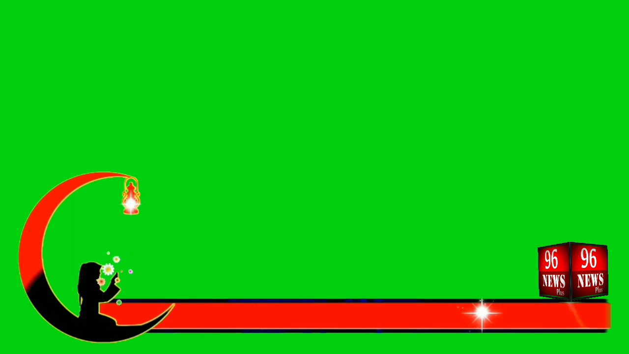 Green screen news logo design