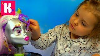 Монстер Хай кукла большая голова с аксессуарами для причёски и макияжа Monster High doll giant head