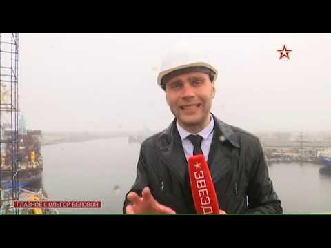 В Санкт-Петербурге показали новые ледоколы «Арктика», «Сибирь» и «Урал»