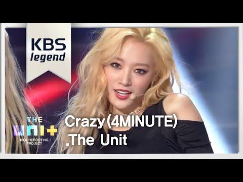 더 유닛 The Unit -  유닛 파랑의 포스 넘치는 '미쳐�1125