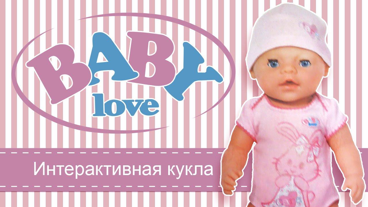 Детские пупсы в интернет-магазине антошка. Хотите купить пупса для ребенка?. Заходите в интернет-магазин antoshka. Ua.