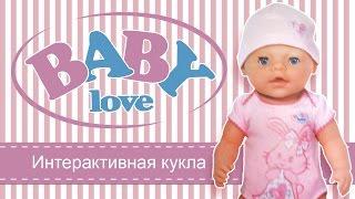 Интерактивная кукла-пупс Baby Love, аналог пупса Baby Born