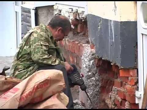 видео: ремонт фасада
