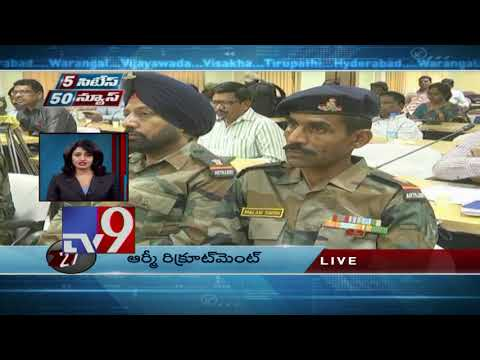 5 Cities 50 News || City News From Telugu States || 04-04-2018 - TV9