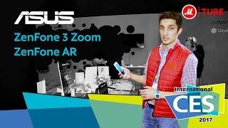 cES 2017: смартфоны ASUS ZenFone 3 Zoom и ASUS ZenFone AR
