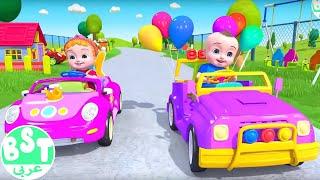 جوني و دوللي يلعبان بسياراتهم - الكرتون للأطفال