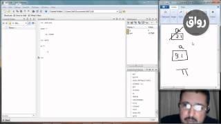 رواق : البرمجة باستخدام ماتلاب - المحاضرة 1 - الجزء 2