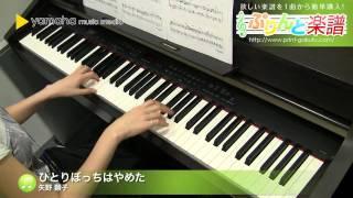 使用した楽譜はコチラ http://www.print-gakufu.com/score/detail/49074/ ぷりんと楽譜 http://www.print-gakufu.com 演奏に使用しているピアノ: ヤマハ Clavinova CLP ...