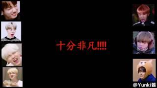 BTS 防彈RAP對決 (ft.7人Cypher)