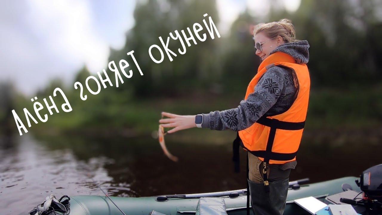 АЛЕНА таскает ОКУНЕЙ / Летняя рыбалка на СПИННИНГ / Рыбалка на Лемью