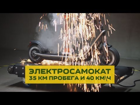 Полноприводный ЭлектроСамокат Boosted Rev - 35 км пробега, скорость 40 км/ч