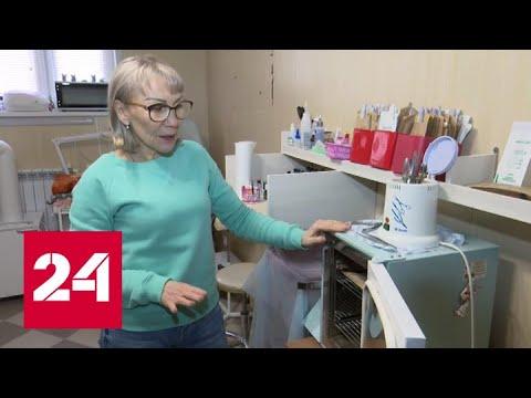 Парикмахерские Тверской области вновь открываются для посетителей - Россия 24
