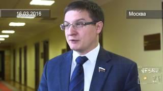 Илья Костунов просит главу ЦБ обезопасить россиян от онлайн-микрокредитов(, 2016-03-16T16:26:51.000Z)