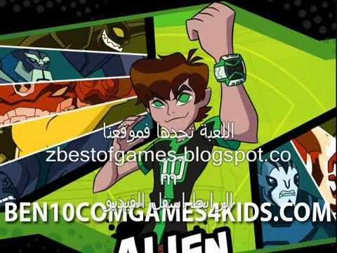 ben 10 jeux ben 10 omniverse ben 10 ultimate alien ben 10
