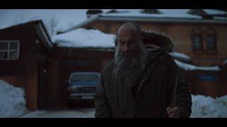 Непрощенный (драма) — Премьера трейлера 2018