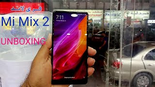 Hindi | Mi Mix 2 Unboxing Available In Dubai 128GB 6GB
