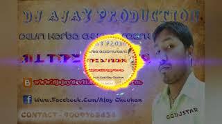 BUNTY SAHU LA BALAWA_DESI DANCE RMX_ DJ AJAY & DJ JEETESH