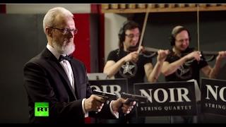 Убойная классика  стрелок исполняет Штрауса на пистолетах