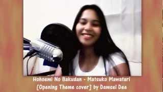 HOHOEMI NO BAKUDAN - Opening Theme Yuyu Hakusho GHOST FIGHTER [Original Karaoke cover] by Damsel Dee