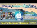 iAppStops.ru   Видео-Инструкция   iOS 11
