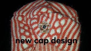new knitting cap design new knitting design new knitting design in hindi new knitting pattern