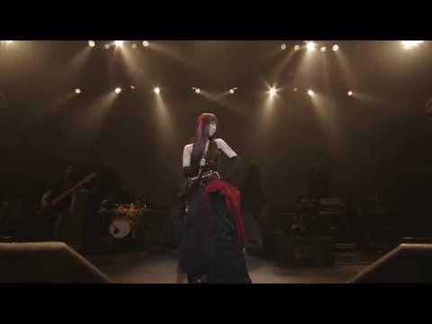 Kuusou Mesorogiwi - Yousei Teikoku