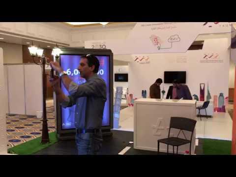 Smart Cities - Expo Riyadh 2017