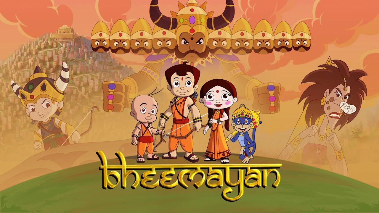 Bheemayan (Tam+Tel+Hin+Eng)