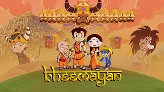 Chhota Bheem - Bheemayan | Full Movie Now Available Online