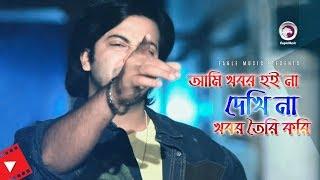 Shakib Khan Dialogue | Ami Khobor Hoi Na Khobor Toiri Kori  | Movie Scene