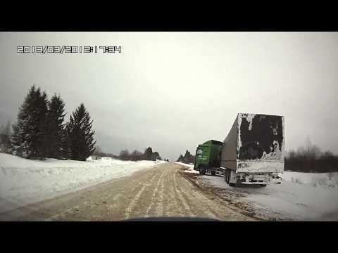 Коллапс на трассе Кострома - Шарья