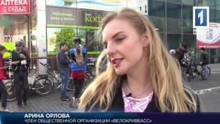 Акция «Велосипедом на работу»(28 апреля по всей Украине прошла акция «Велосипедом на работу». Сбор участников проходил на главных площадя..., 2016-04-28T19:00:54.000Z)