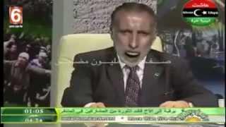 الاعلام الليبي ضحك ومسخرة (مضحك)