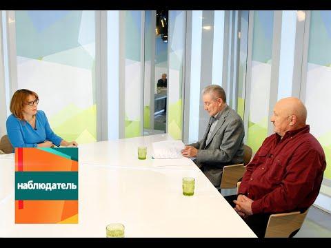 Наблюдатель. Вениамин Смехов, Лика Нифонтова, Николай Чиндяйкин и Карэн Бадалов. Эфир от 20.10.2015