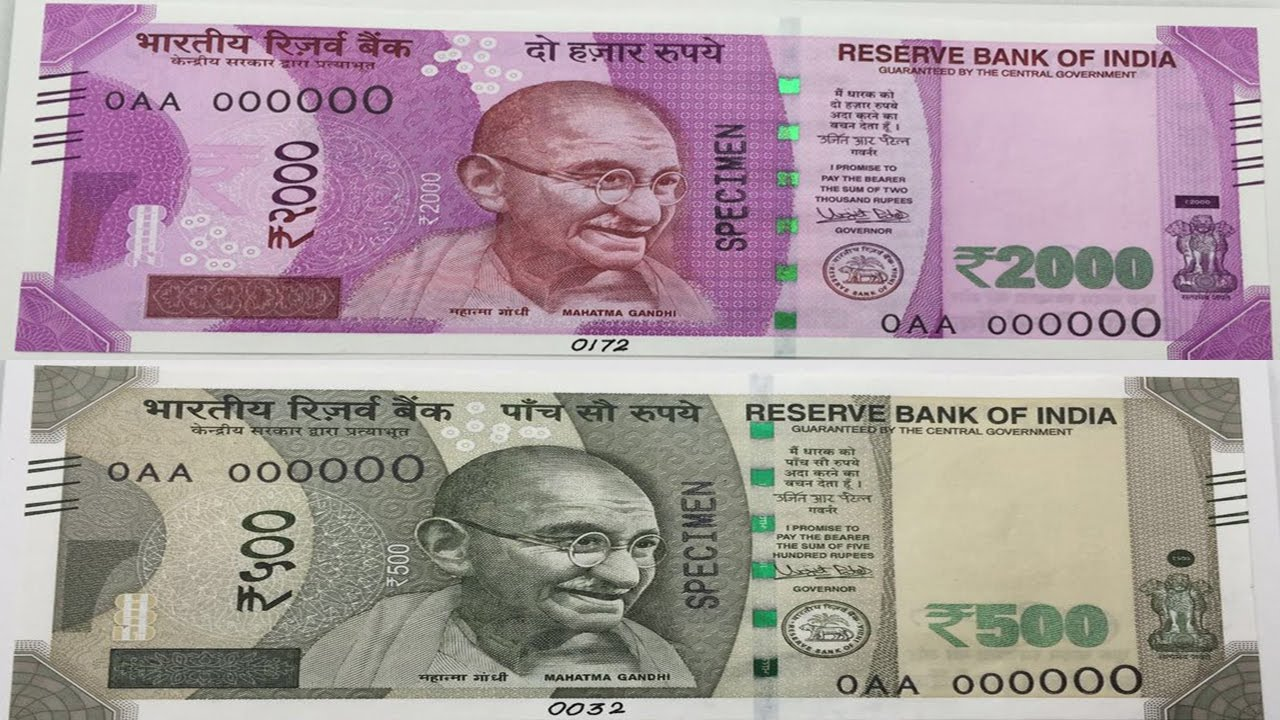 Rs 1000 Indian Currency Atm Withdraw