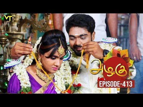 Heart Vs Mind Episode 3 - http://bit.ly/NoMorePollachi  Azhagu Tamil Serial latest Full Episode 413 Telecasted on 30 March 2019 in Sun TV. Azhagu Serial ft. Revathy, Thalaivasal Vijay, Shruthi Raj and Aishwarya in the lead roles. Azhagu serail Produced by Vision Time, Directed by Sundareshwarar, Dialogues by Jagan.   Subscribe Here for All Vision Time Serials - http://bit.ly/SubscribeVT  Azhagu serial deals with the love between a husband (Thalaivasal Vijay) and wife (Revathi), even though they have been married for decades, and have successful and very strong individual personas.  Click here to watch:  Azhagu Full Episode 412 - https://youtu.be/MDFDnufiGmo  Azhagu Full Episode 411 https://youtu.be/Dt71XOmH1hc  Azhagu Full Episode 410 https://youtu.be/TA3NfOyV9Pw  Azhagu Full Episode 409 https://youtu.be/IYbgDdQgpjY  Azhagu Full Episode 408 https://youtu.be/6bPIRSB3Mo4  Azhagu Full Episode 407 https://youtu.be/IjzGXK7QgmA  Azhagu Full Episode 406 - https://youtu.be/ZXDj95XE9ZM  Azhagu Full Episode 405 - https://youtu.be/JjXHZsvYvlA  Azhagu Full Episode 404 - https://youtu.be/mRt2O712pPY  Azhagu Full Episode 403 - https://youtu.be/9rHIzYXSUdk   For More Updates:- Like us on - https://www.facebook.com/visiontimeindia Subscribe - http://bit.ly/SubscribeVT