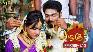 Azhagu - Tamil Serial | அழகு | Episode 413 | Sun TV Serials | 30 March 2019 | Revathy | VisionTime
