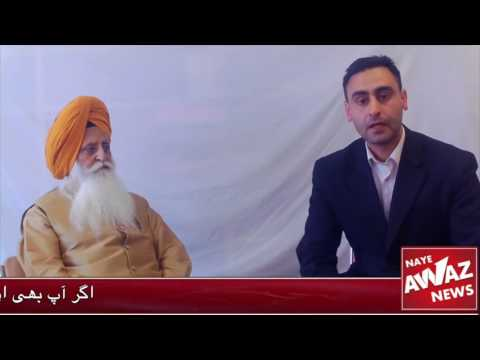 Interview About Khalistan Movement | S. Manmohan Singh Khalsa - Dal Khalsa UK | Sept 2016