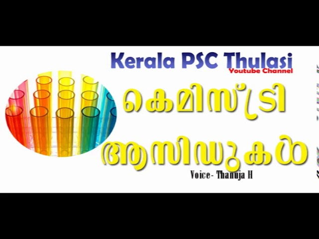 Kerala PSC Question | Acid | Kerala PSC Thulasi