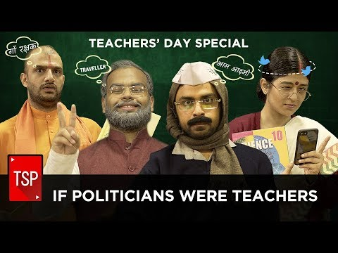 TSP Fukrapanti | If Politicians Were Teachers | ft. Modi, Kejriwal, Tharoor, Swaraj