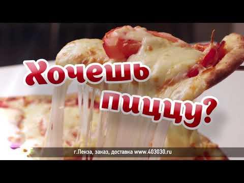 Магазин вкусных суши SUSHI YES дарит подарки детям в Костроме. Как проходила благотворительная акцияиз YouTube · С высокой четкостью · Длительность: 1 мин26 с  · Просмотры: более 1.000 · отправлено: 04.09.2017 · кем отправлено: Рекламное агентство Твой взгляд