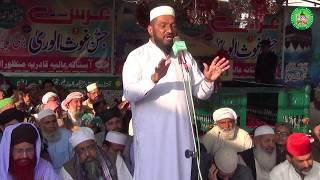 Allama Mulazim Hussain Dogar Latest Bayan (2020) - Full HD