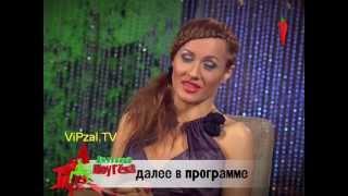 Татьяна GAGA Скаковская Дневники шоугелз на Перце. 9