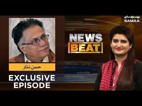 Hassan Nisar Exclusive | News Beat | Paras Jahanzeb | SAMAA TV | 31 Mar 2019