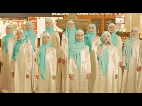 Download Very Beautiful Naat Sharif in Arabic by Little Girls [Must Listen]